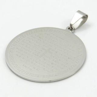 24200-96 ROUND 34 MM STEEL PENDANT WITH OUR FATHER IN HEAVEN IN PORTUGUESE