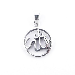 34224 STERLING SILVER 18 MM ROUND PENDANT WITH ALLAH IN ARABIC