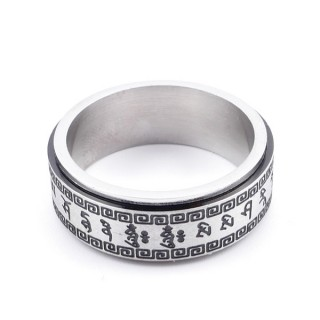 36884 PACK OF 10 STAINLESS STEEL RINGS IN ASSORTED SIZES WIDTH: 8 MM
