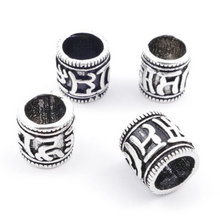 37118 PACK OF 4 STERLING SILVER 7 X 7 MM BEADS WITH 5 MM HOLE