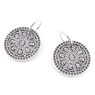 37125 PACK OF 2 SILVER 15 MM WHEEL OF JUSTICE PENDANTS