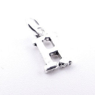 55293-08 LETTER SHAPED STERLING SILVER 1 CM CHARM
