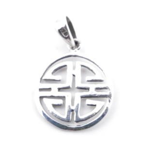 55311 STERLING SILVER 14 MM PENDANT IN CHINESE SHU SYMBOL