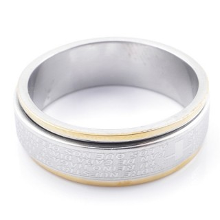49123 PACK 10 STAINLESS STEEL RINGS IN ASSORTED SIZES. WIDTH: 8 MM